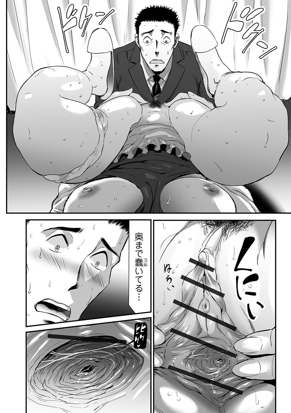 Web Comic Toutetsu Vol. 49 27