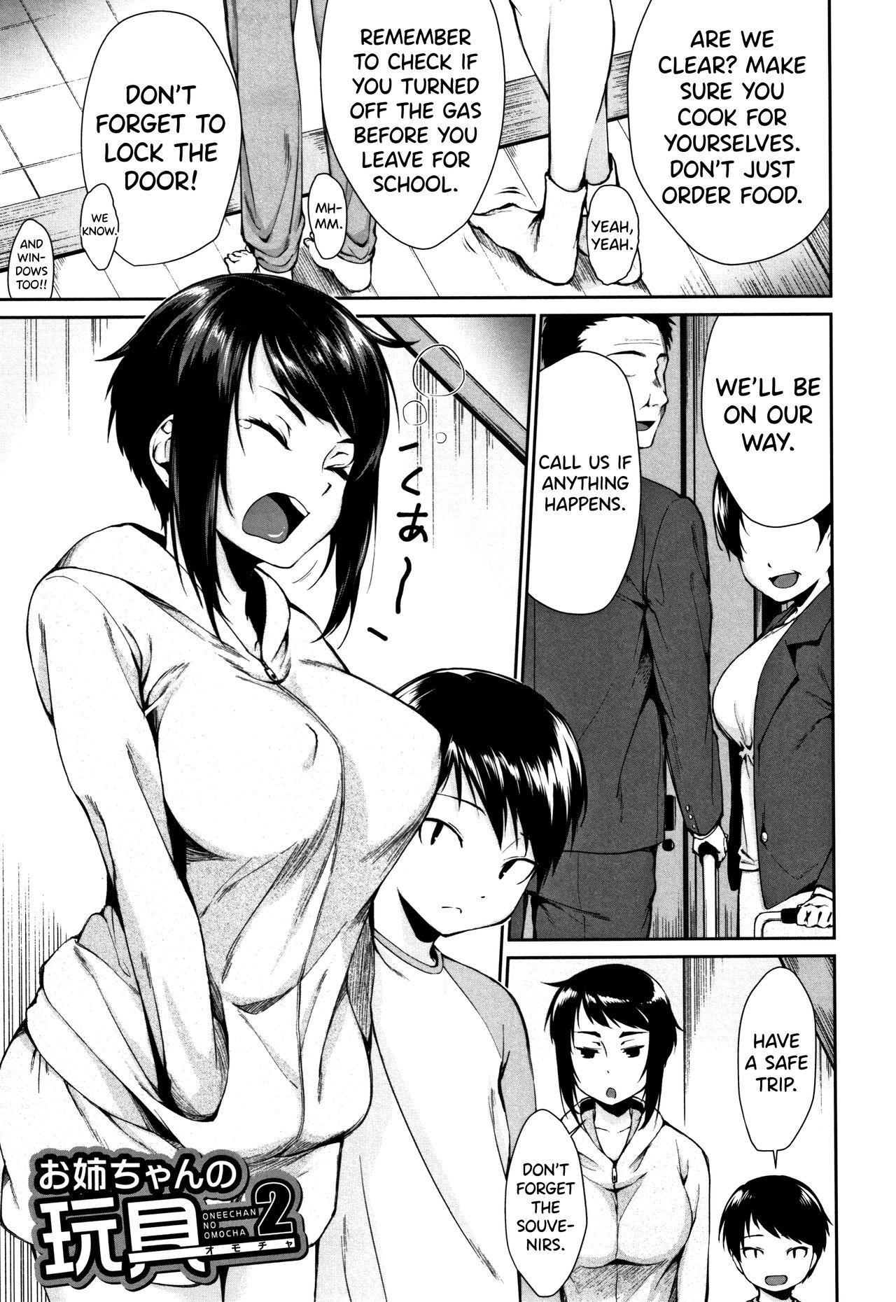 [Kurokura Eri] Onee-chan to Issho! Ch.1-4 [English] [biribiri] 38