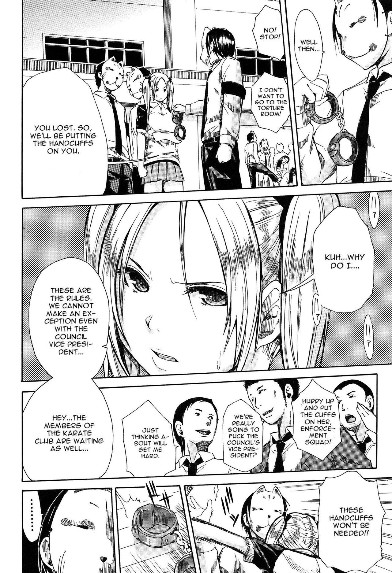 Rinkan Gakuen   Gang Rape School  Ch.1-4 114