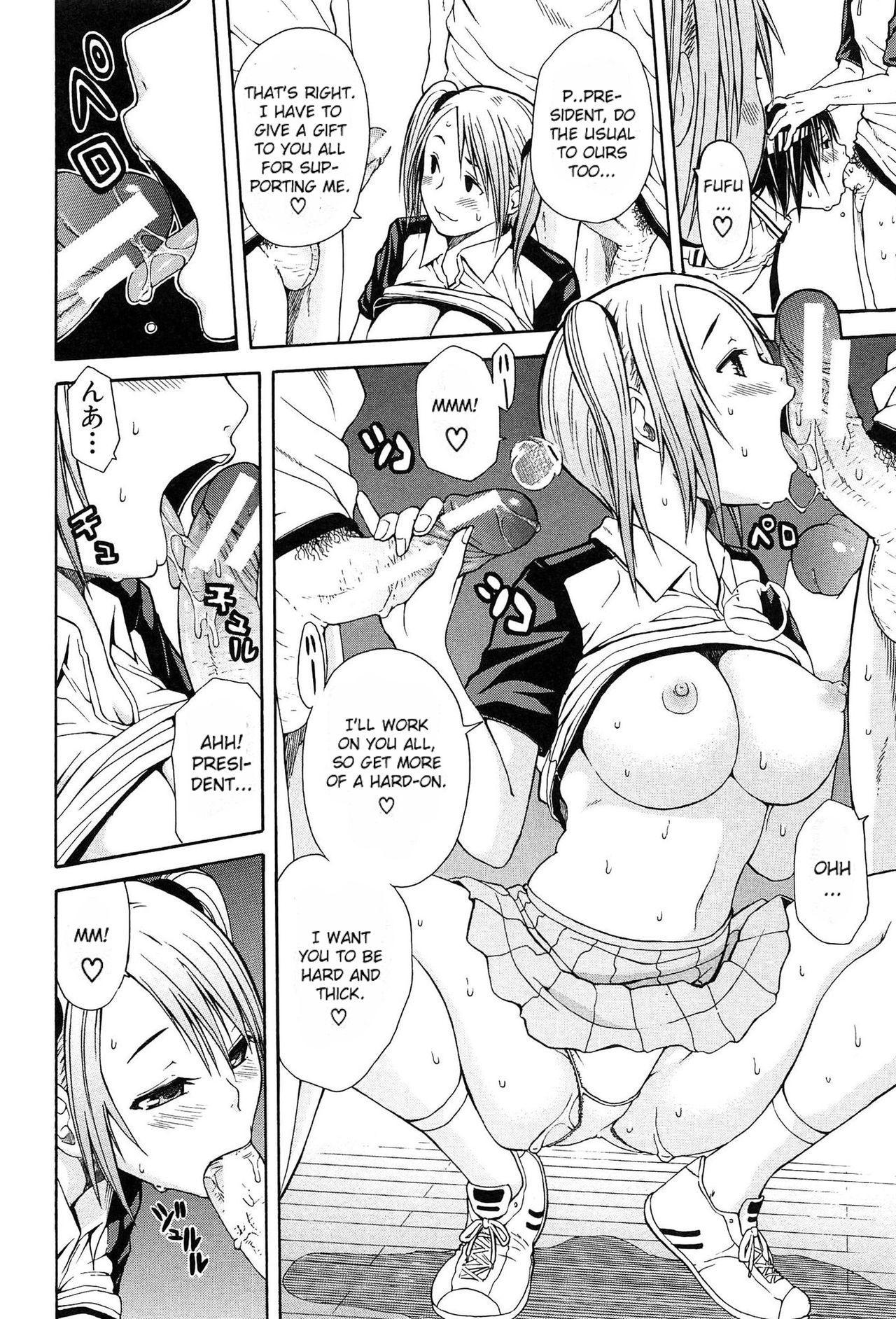 Rinkan Gakuen   Gang Rape School  Ch.1-4 18