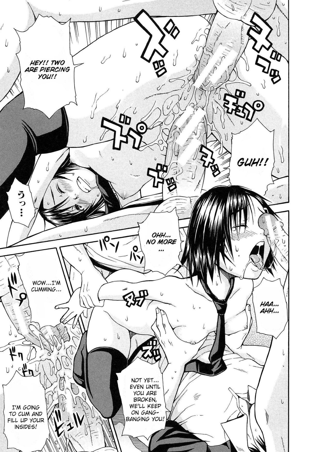 Rinkan Gakuen   Gang Rape School  Ch.1-4 23