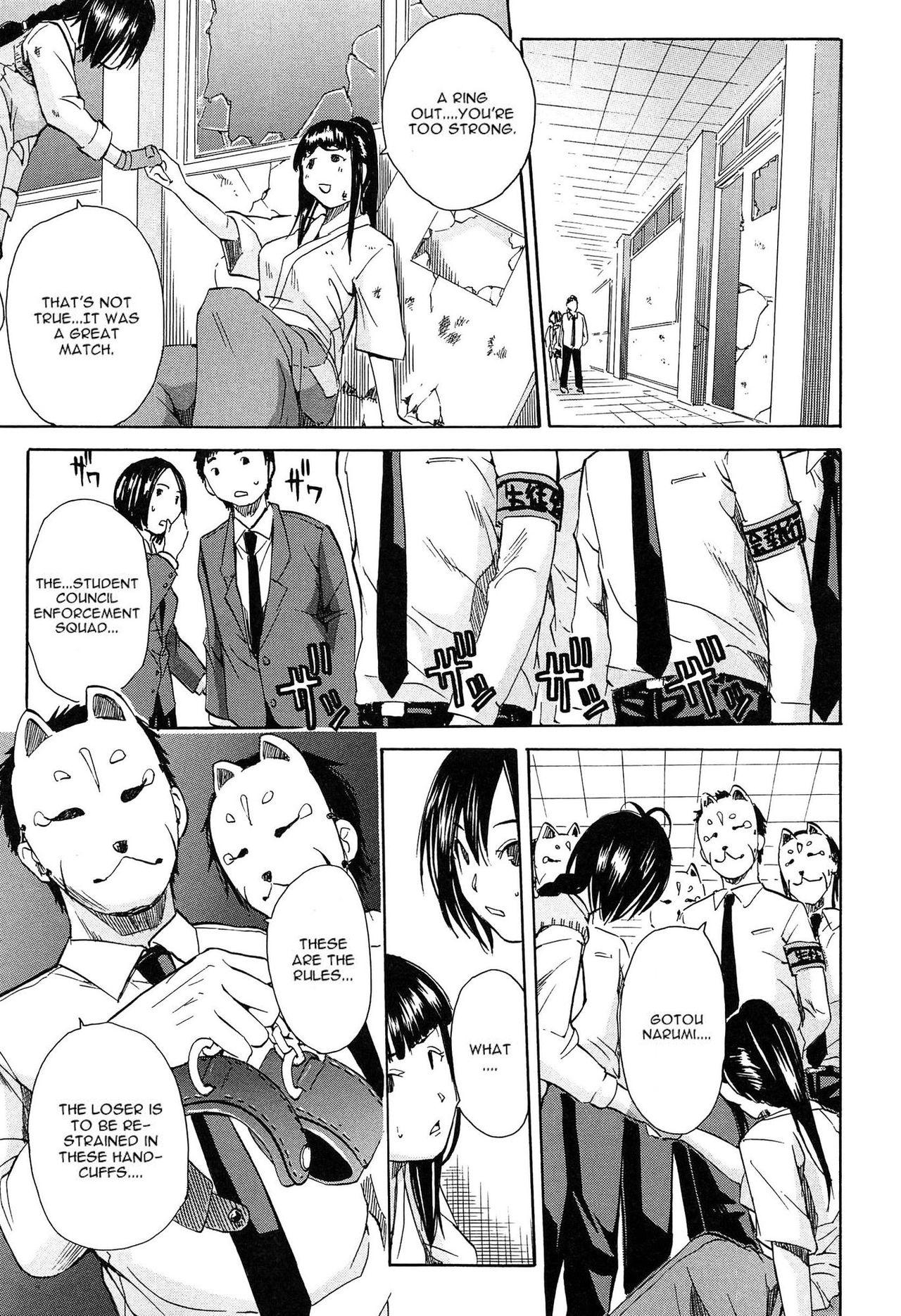 Rinkan Gakuen   Gang Rape School  Ch.1-4 49