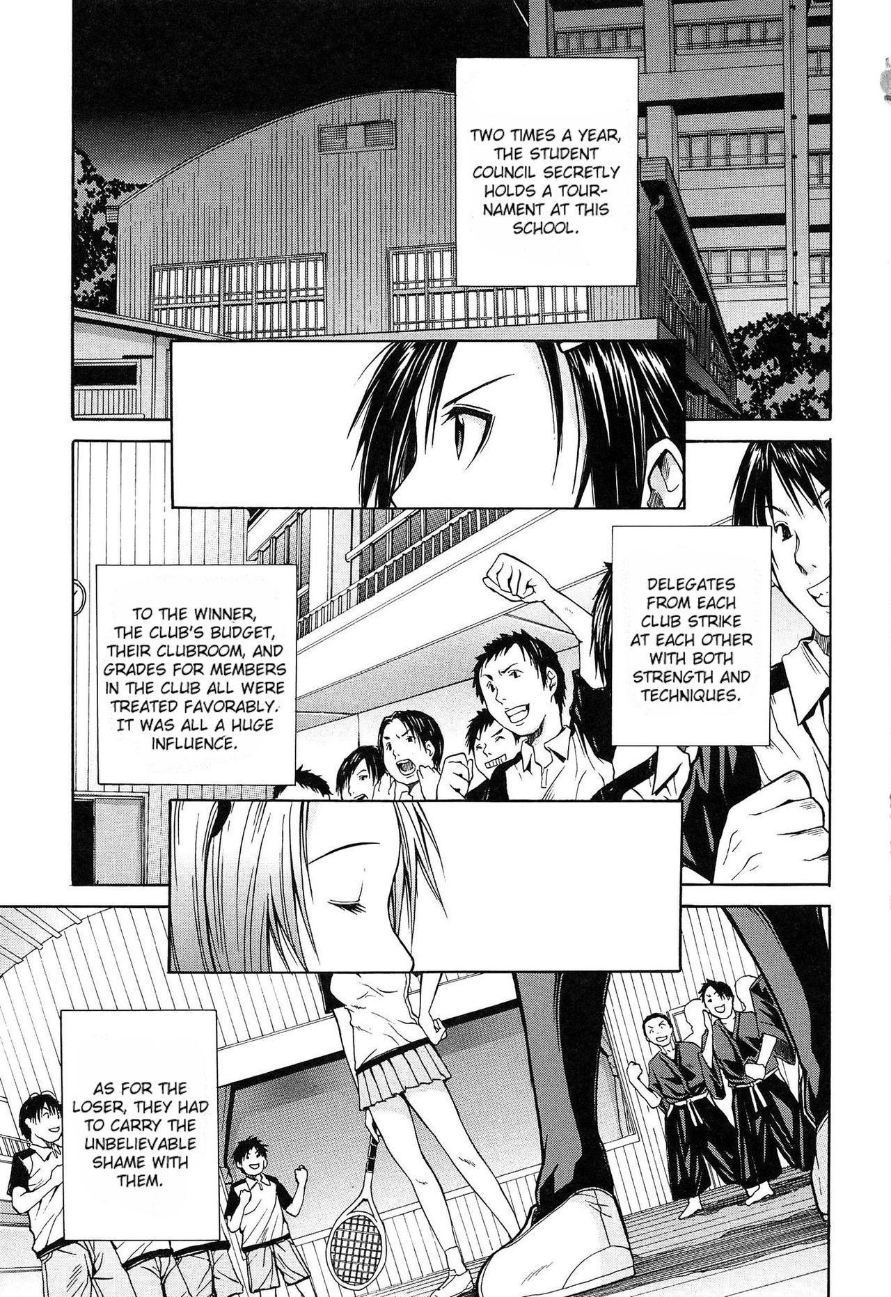 Rinkan Gakuen   Gang Rape School  Ch.1-4 5