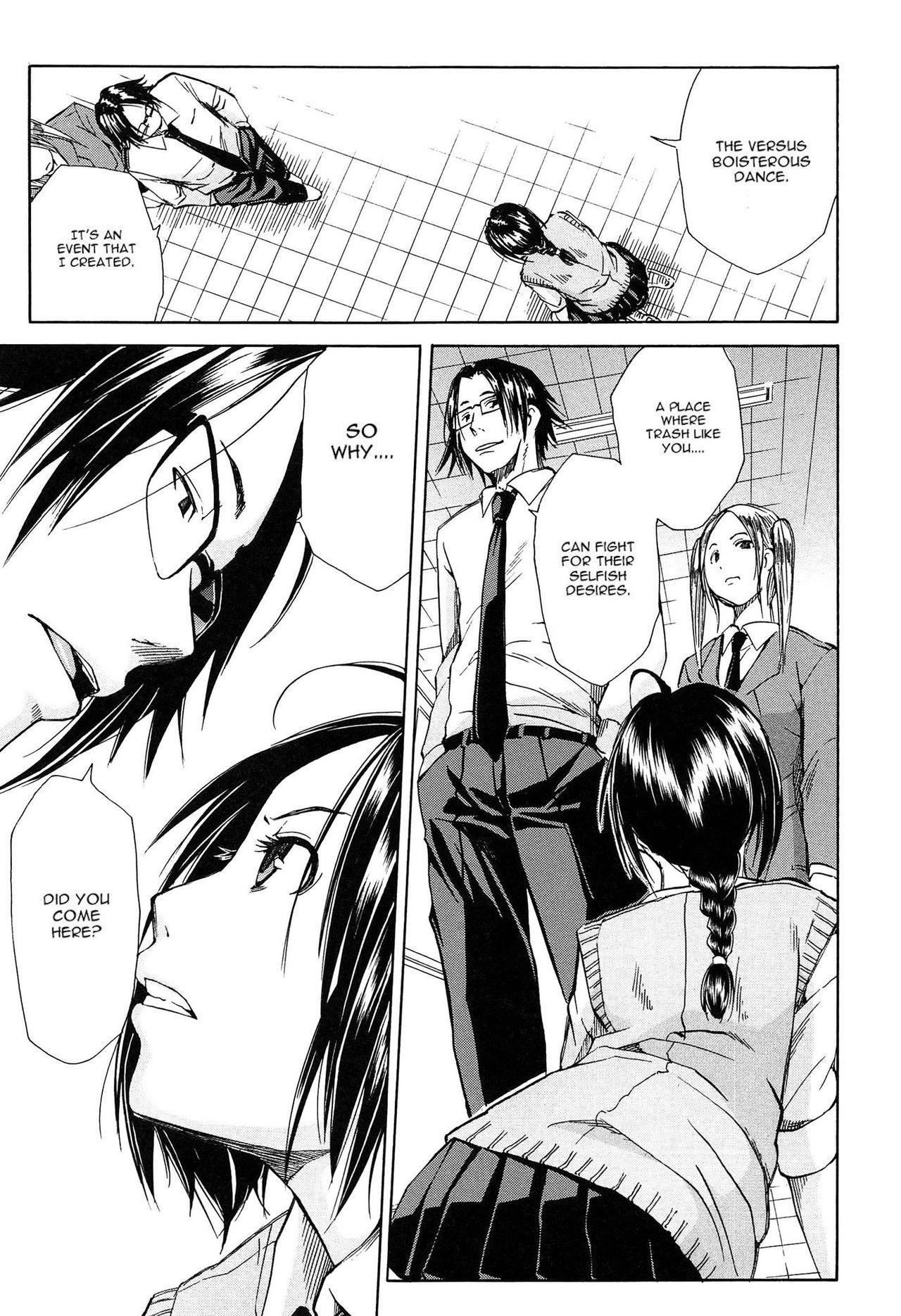 Rinkan Gakuen   Gang Rape School  Ch.1-4 63