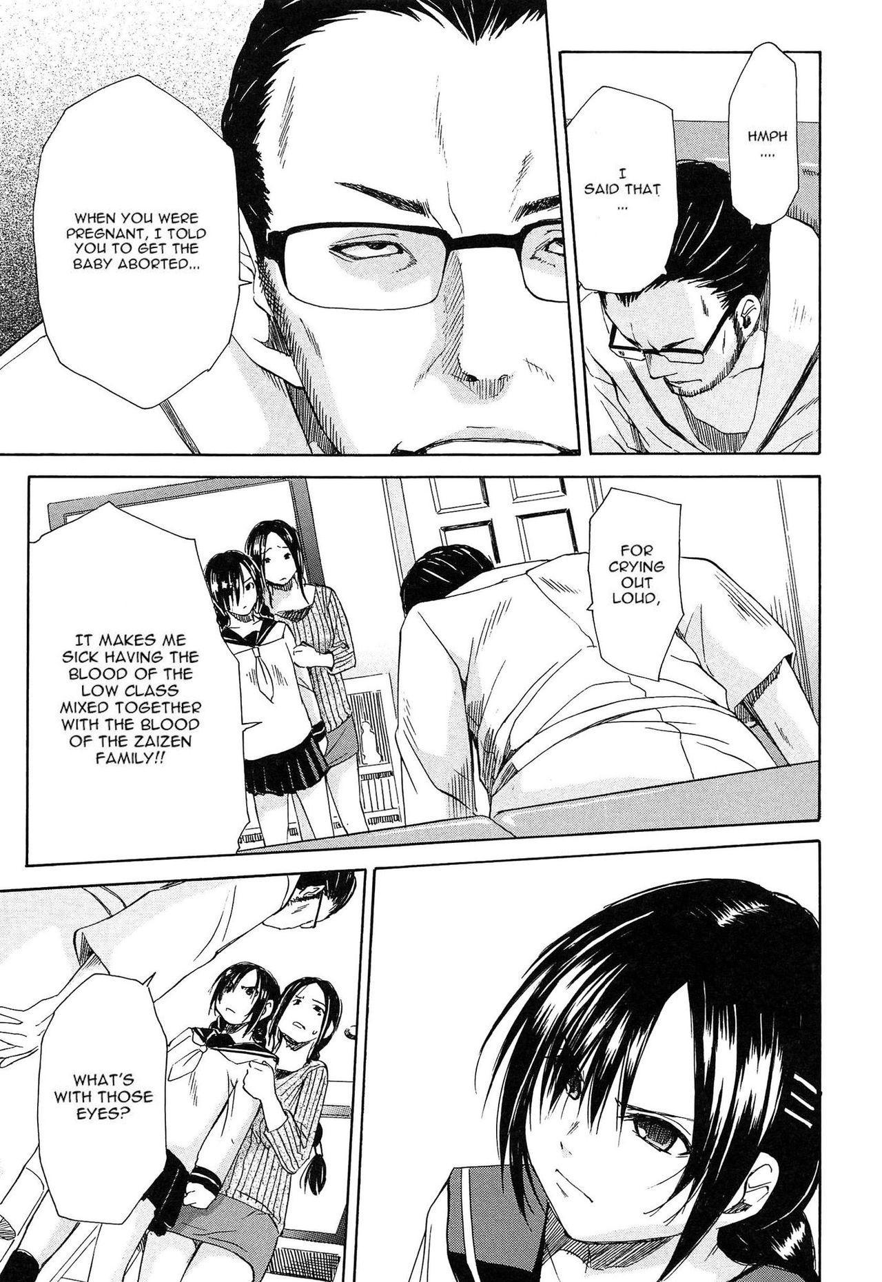 Rinkan Gakuen   Gang Rape School  Ch.1-4 67