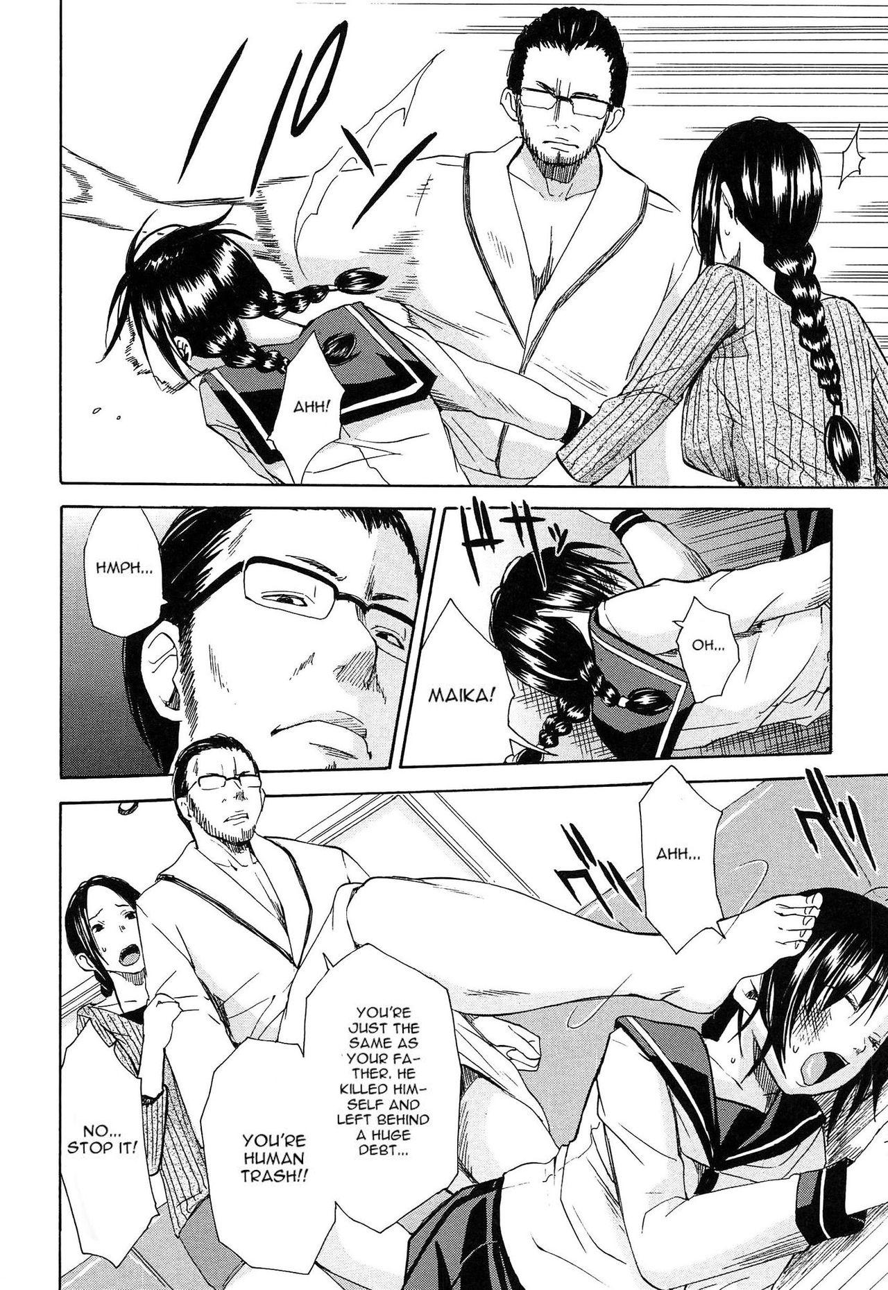 Rinkan Gakuen   Gang Rape School  Ch.1-4 68