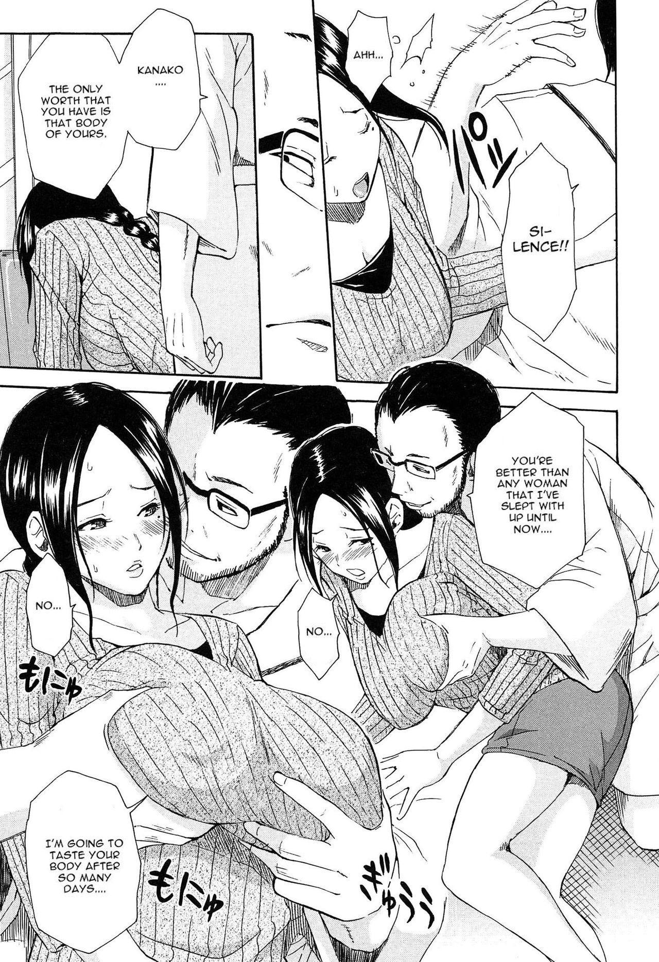 Rinkan Gakuen   Gang Rape School  Ch.1-4 69