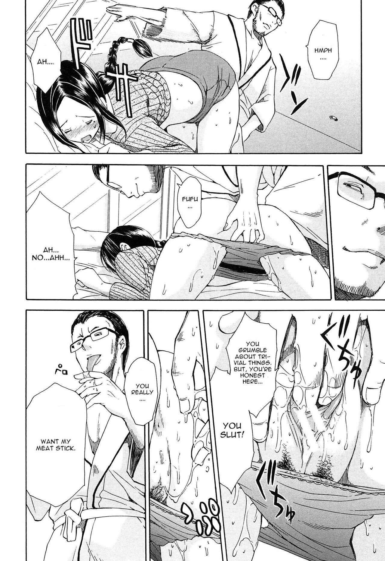 Rinkan Gakuen   Gang Rape School  Ch.1-4 74