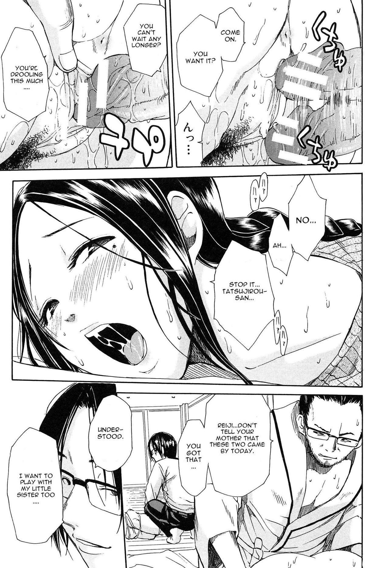 Rinkan Gakuen   Gang Rape School  Ch.1-4 75