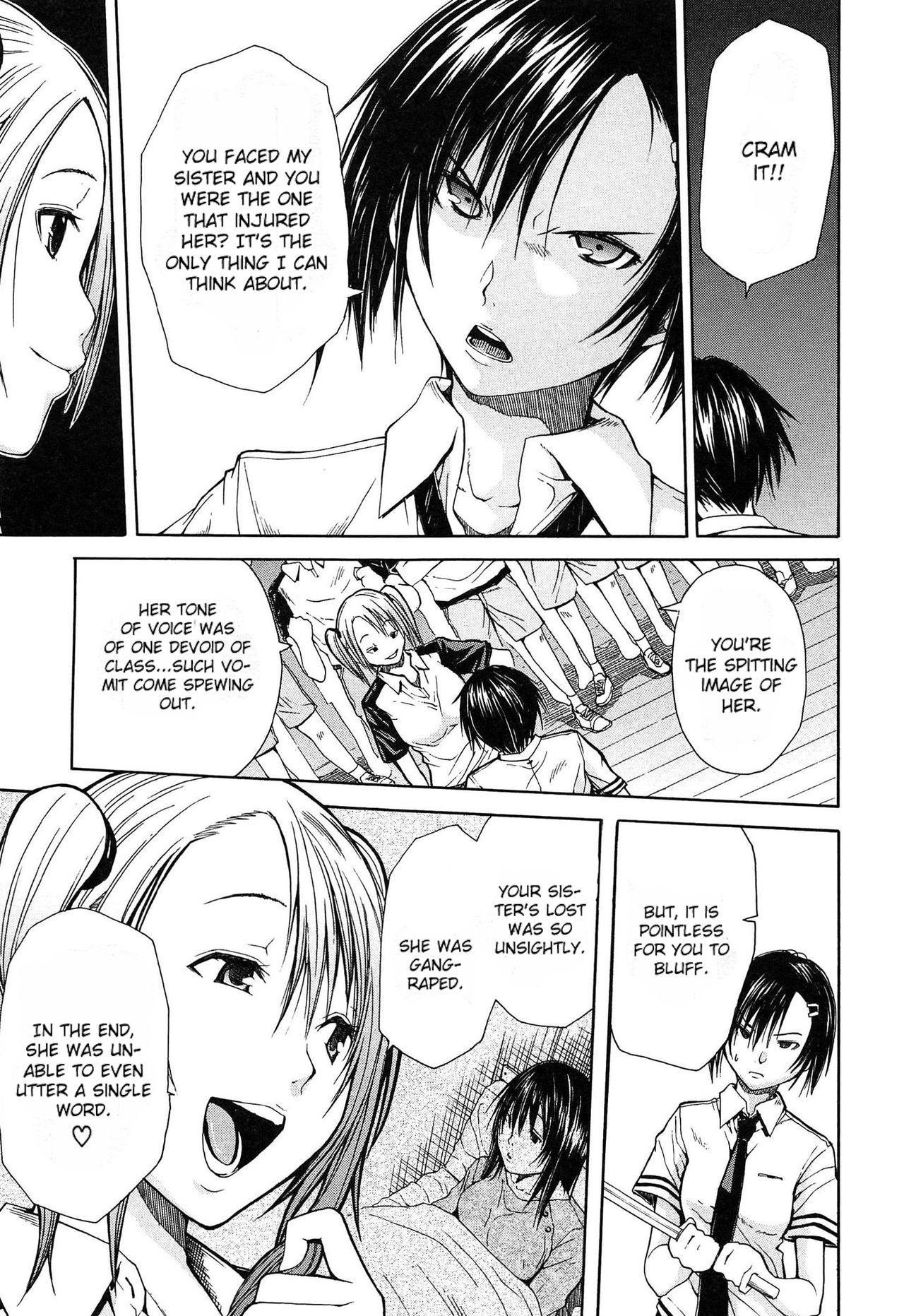 Rinkan Gakuen   Gang Rape School  Ch.1-4 7