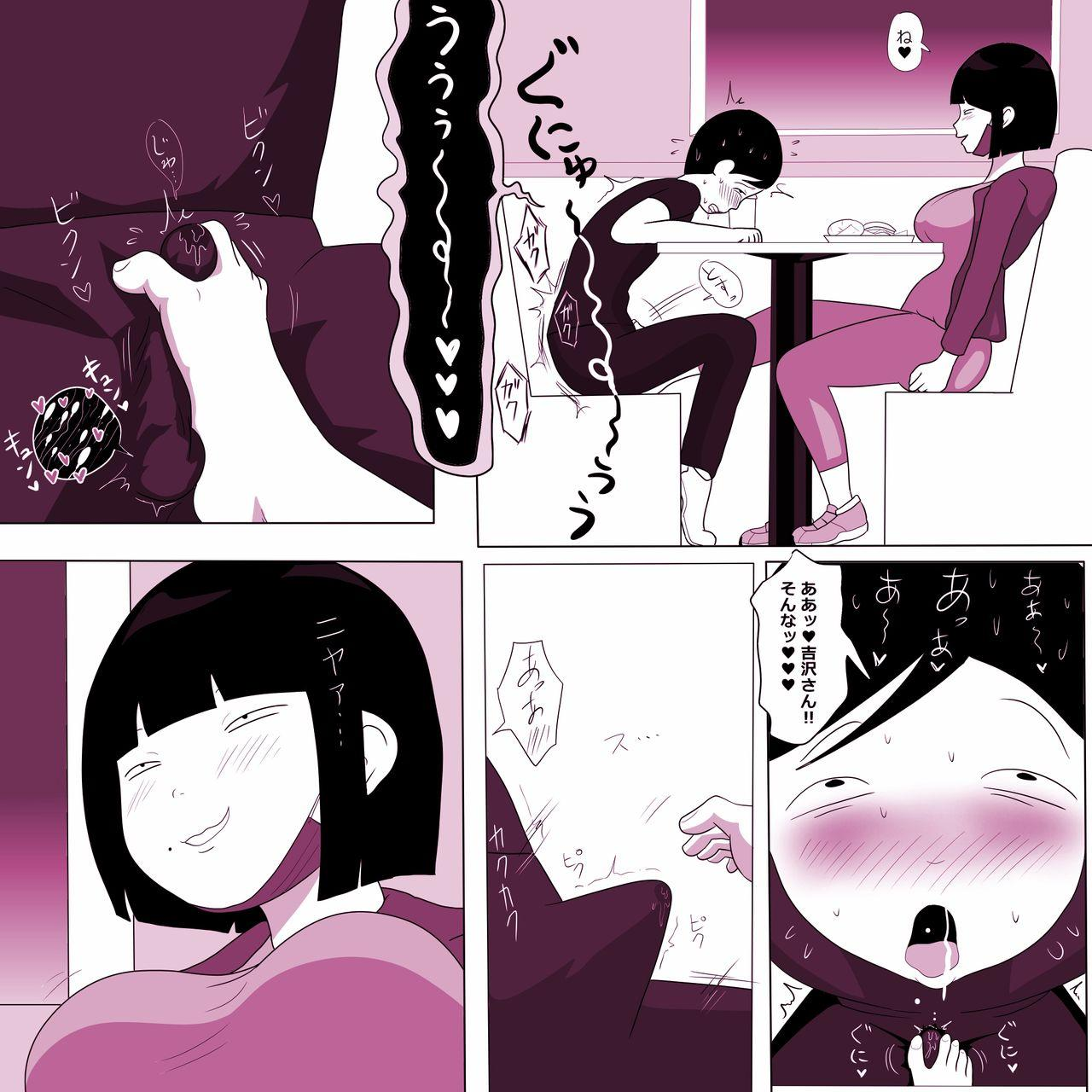 Gakkou no InChara Joshi 5 12