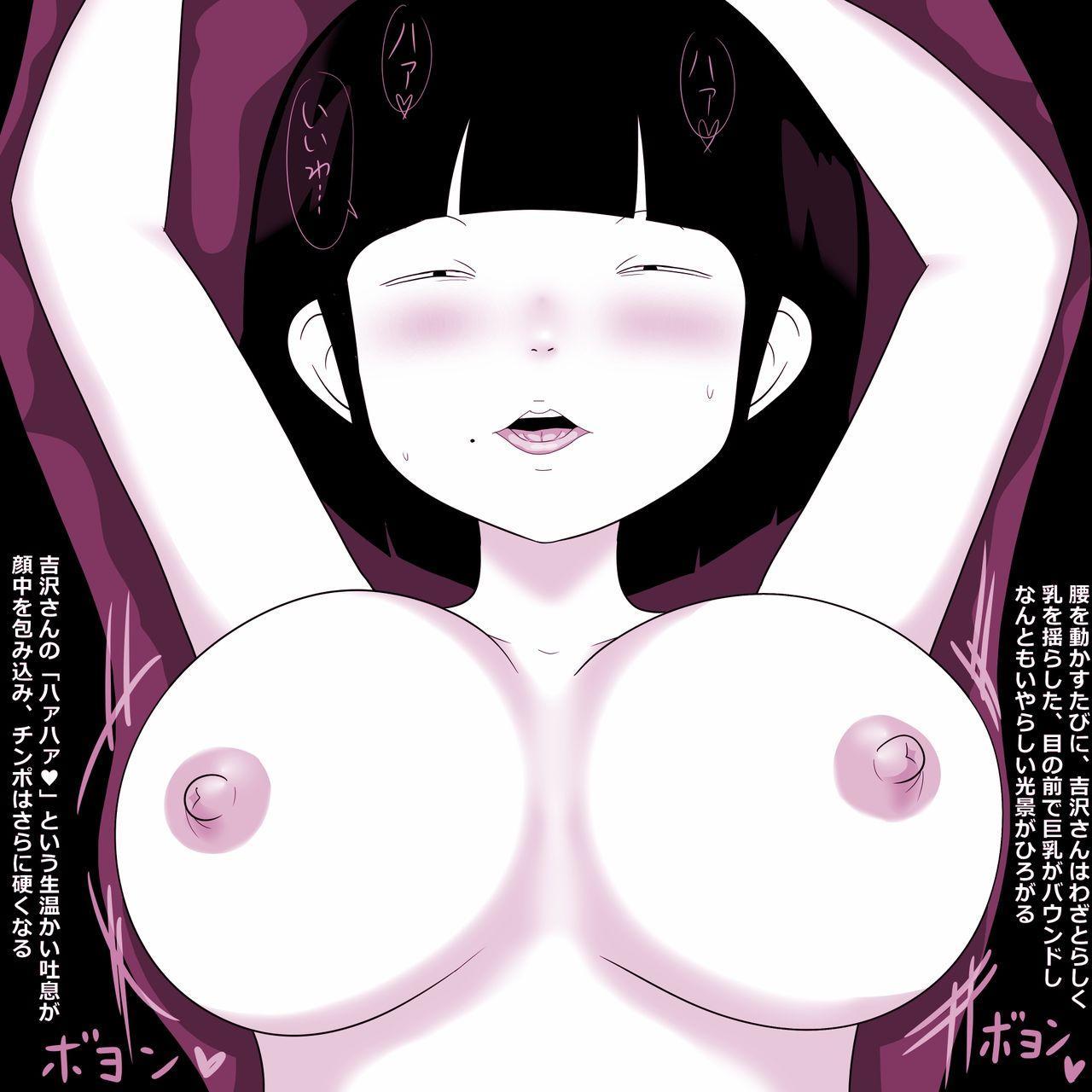 Gakkou no InChara Joshi 5 35