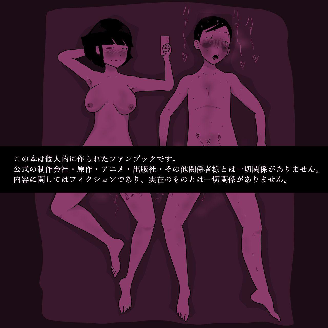 Gakkou no InChara Joshi 5 41