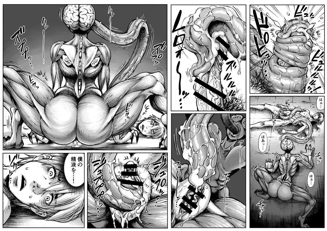 [Double Deck Seisakujo (Double Deck)] QUEENS' BURROW ~Joou no Suana~ ver.B (Kuro Keshi Shuuseiban) (Resident Evil) 9