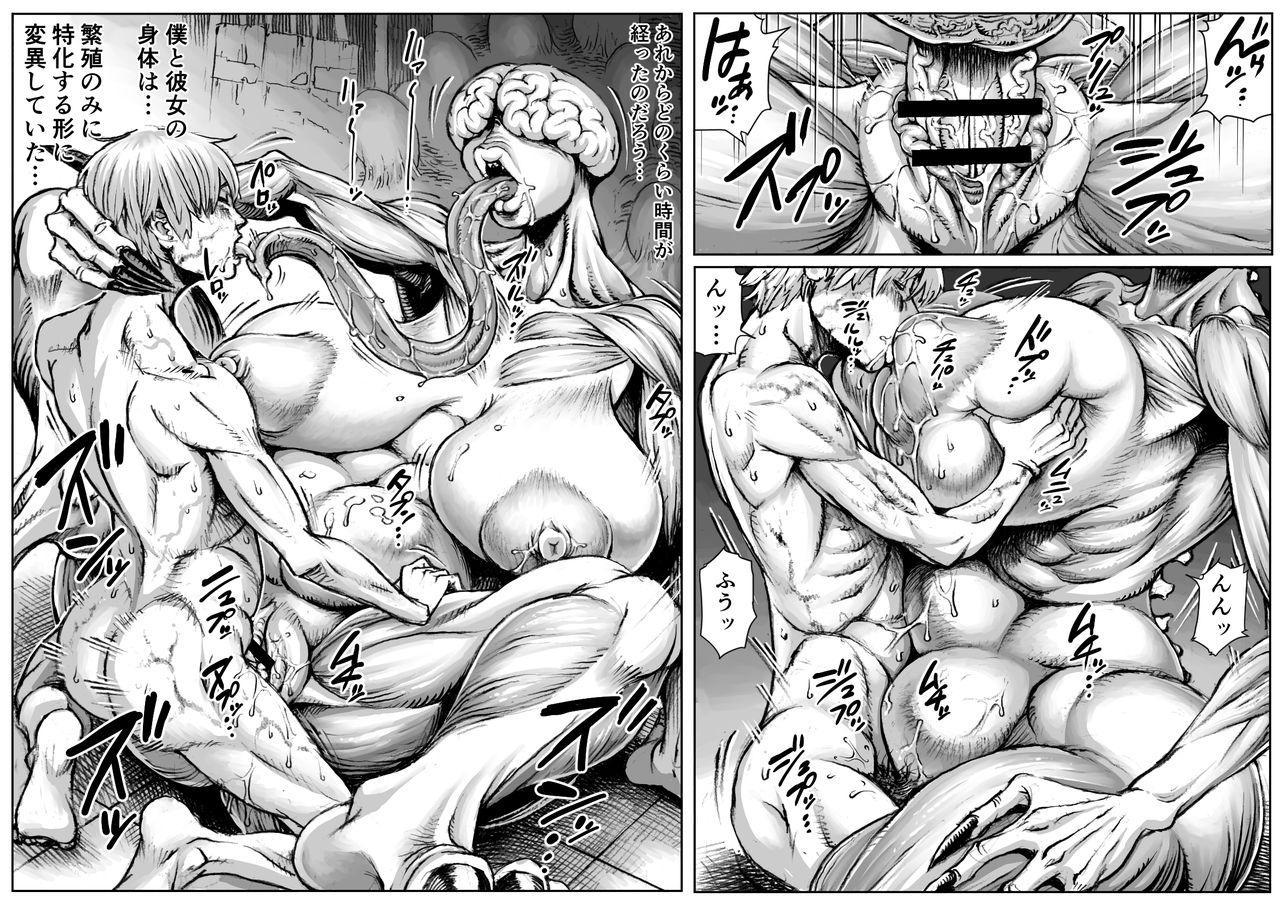 [Double Deck Seisakujo (Double Deck)] QUEENS' BURROW ~Joou no Suana~ ver.B (Kuro Keshi Shuuseiban) (Resident Evil) 19