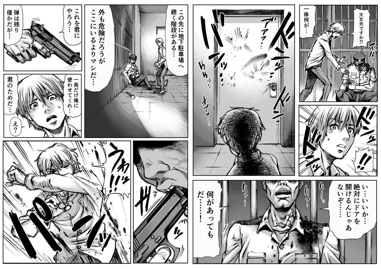 [Double Deck Seisakujo (Double Deck)] QUEENS' BURROW ~Joou no Suana~ ver.B (Kuro Keshi Shuuseiban) (Resident Evil) 2
