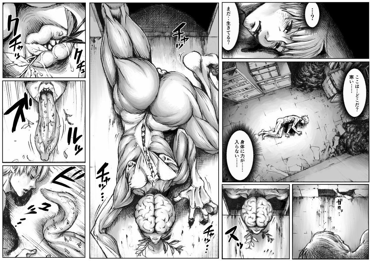[Double Deck Seisakujo (Double Deck)] QUEENS' BURROW ~Joou no Suana~ ver.B (Kuro Keshi Shuuseiban) (Resident Evil) 6