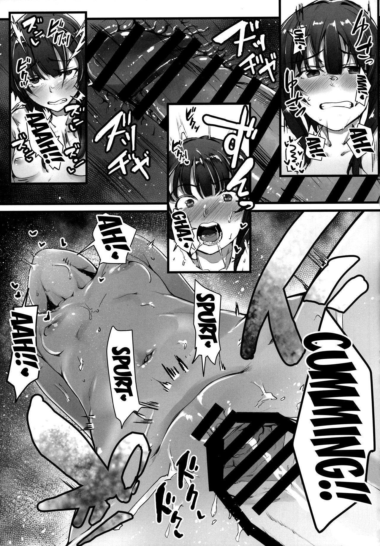 Kono Subarashii Sekai demo Hikikomori o! 13
