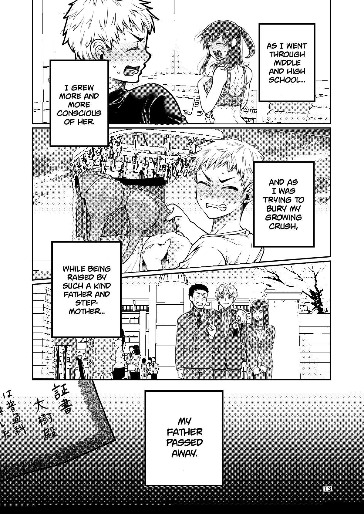 [ErotIs (Narita Koh)] Kaa-san to Issho | Together with my Step-Mum [English] [Scansforhumanity] [Digital] 13