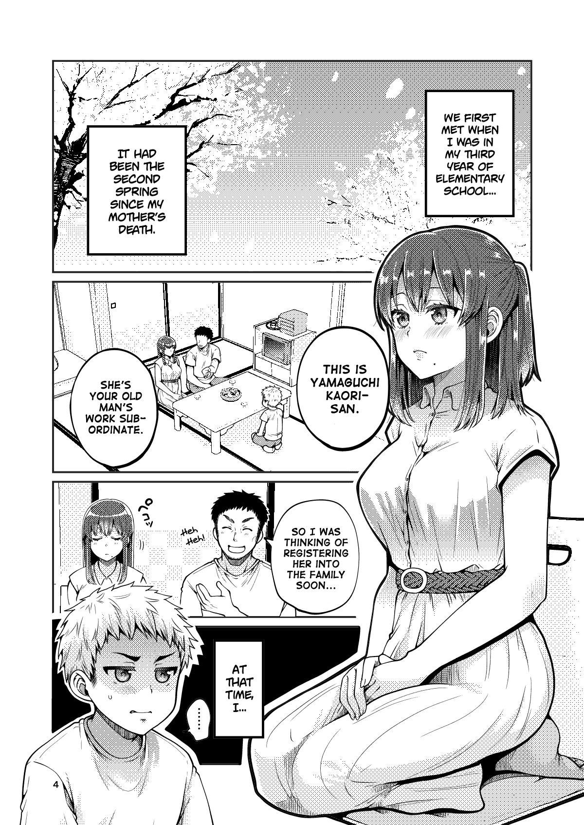 [ErotIs (Narita Koh)] Kaa-san to Issho | Together with my Step-Mum [English] [Scansforhumanity] [Digital] 4