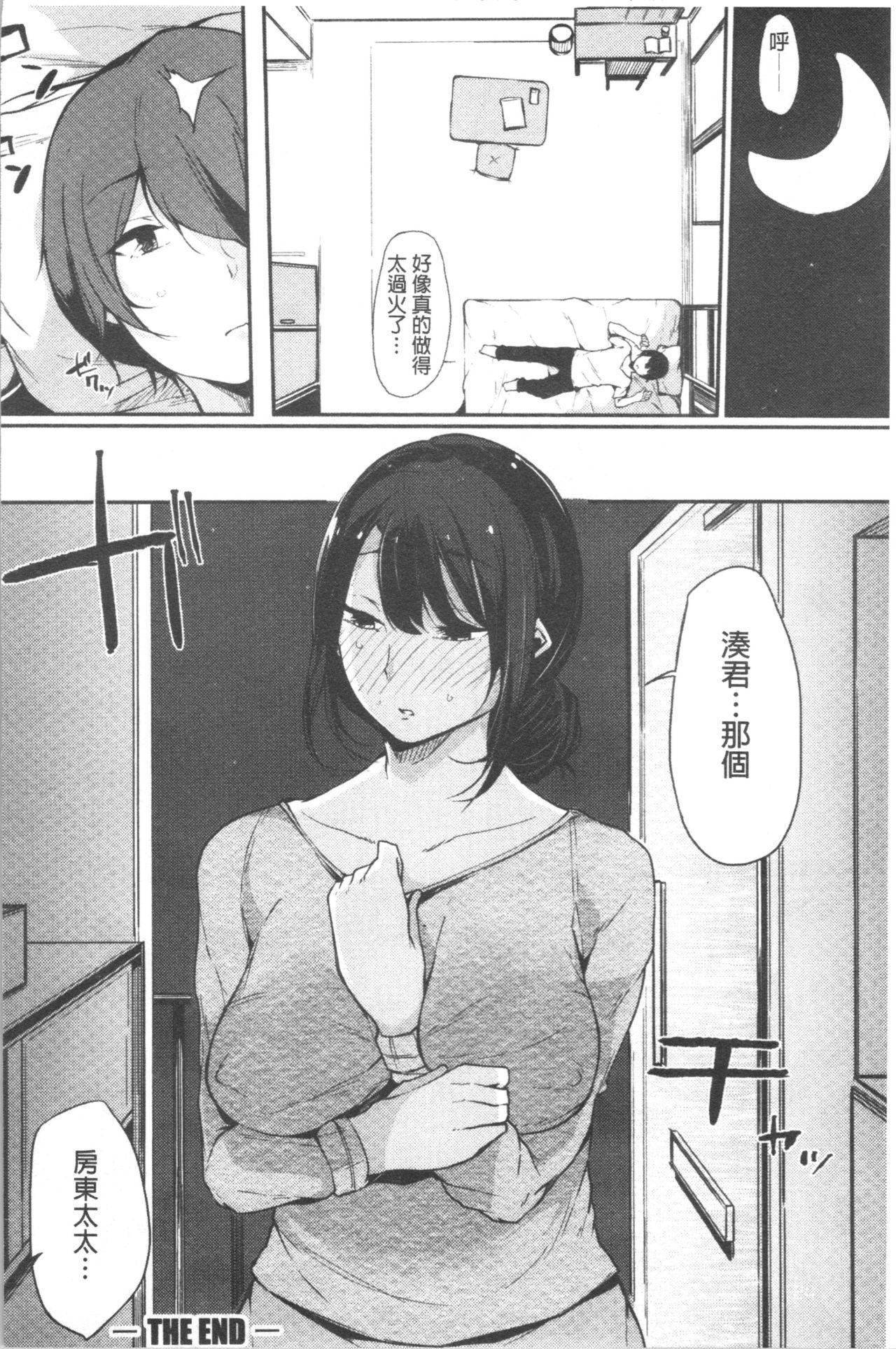 Hametomo Onna Tomodachi ga SeFri-ka shita Hi | 性愛砲友 女友們都變砲友化的日子 57