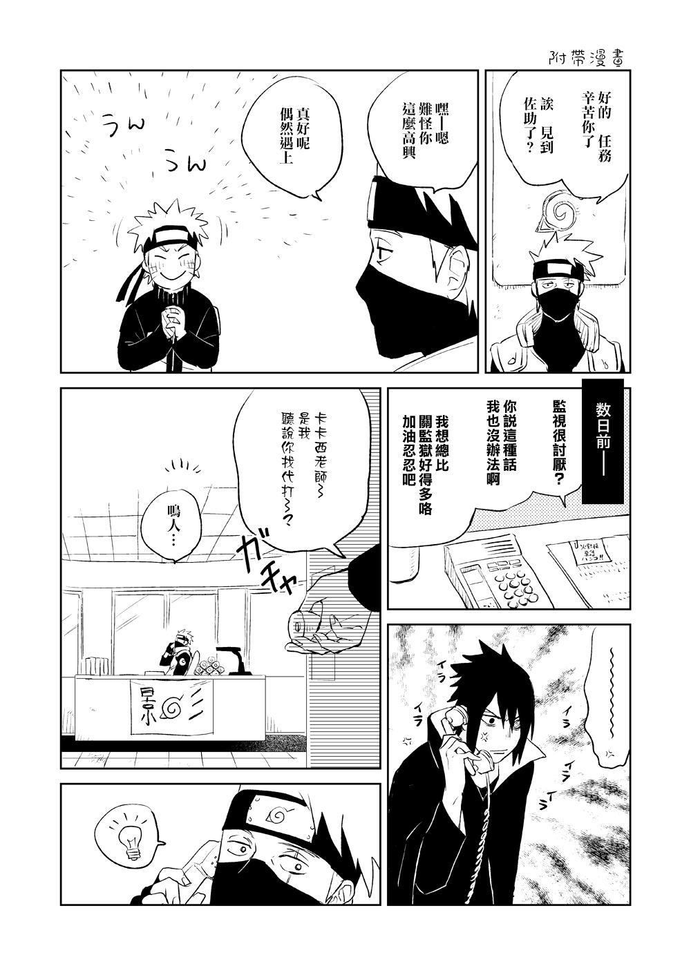 Yukimichi 31