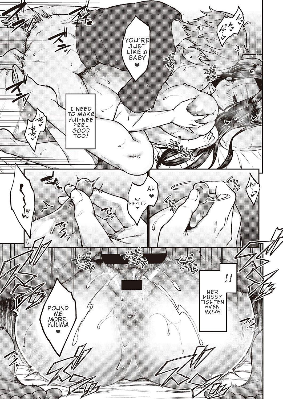 Yoi no Hana | Drunken Flower 20