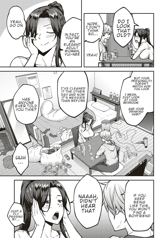 Yoi no Hana | Drunken Flower 2