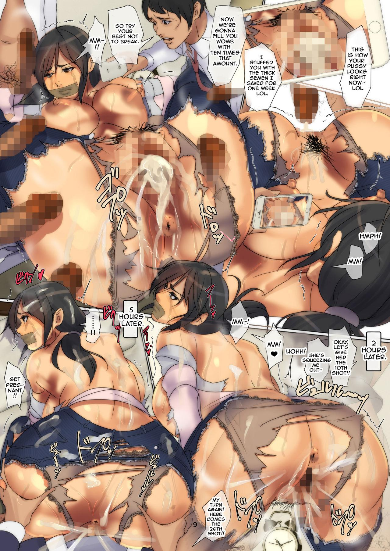 Oka no Ue no Hiruzuma 7