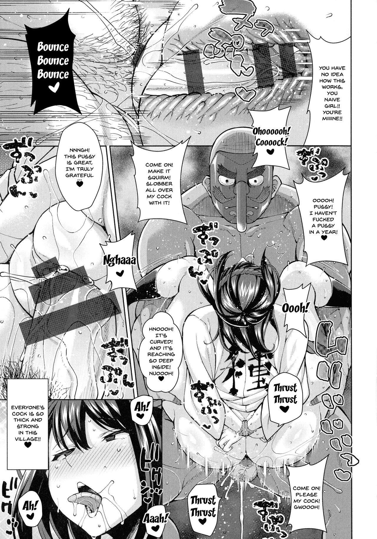 Tanetsukimura's Perverted Mating Festival 14