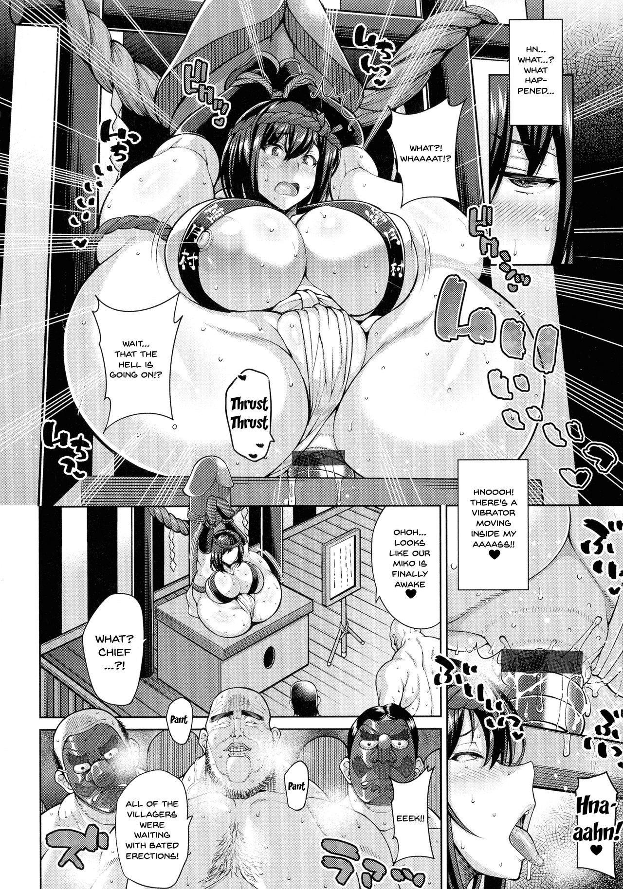 Tanetsukimura's Perverted Mating Festival 7