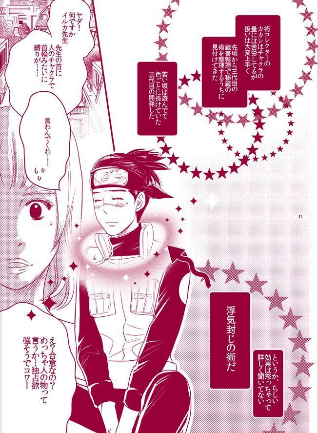 Fuwa Fuwa Chitan 10
