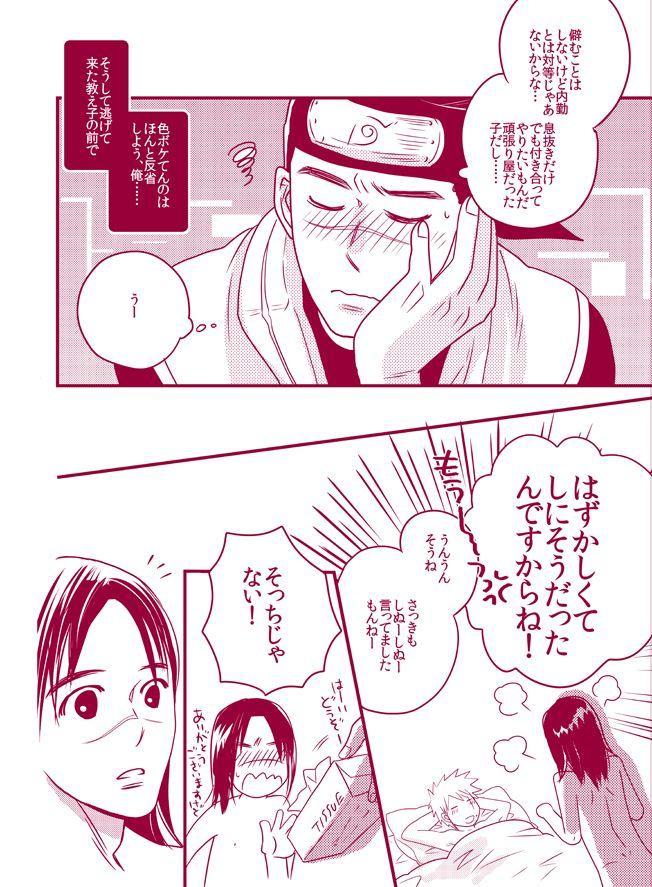 Fuwa Fuwa Chitan 13