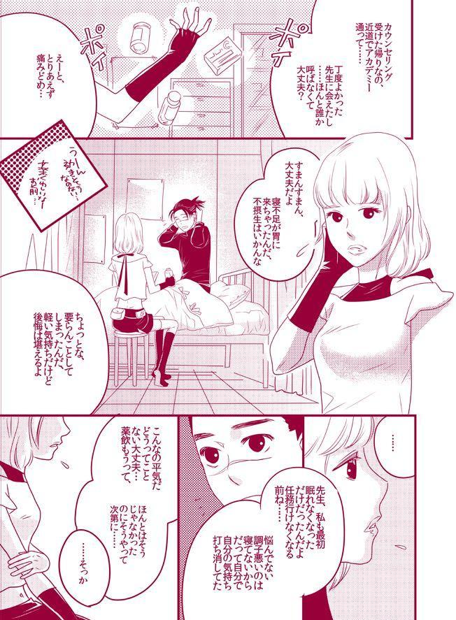 Fuwa Fuwa Chitan 20