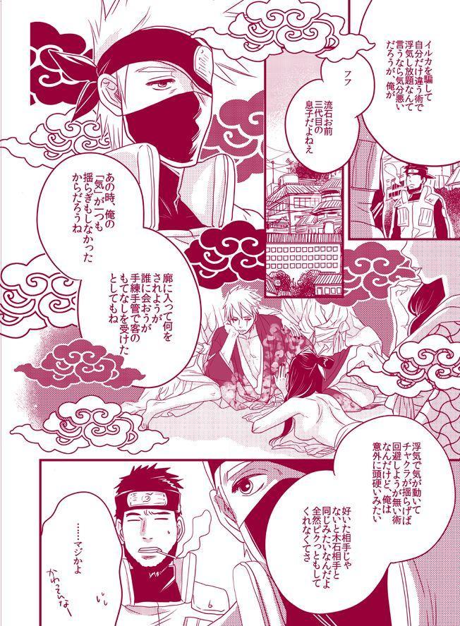 Fuwa Fuwa Chitan 35