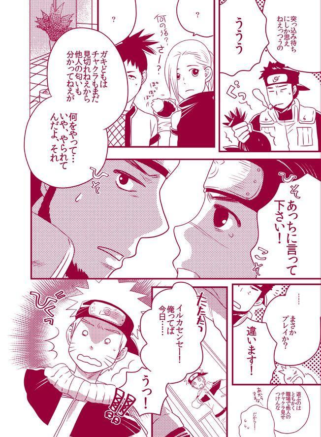 Fuwa Fuwa Chitan 3