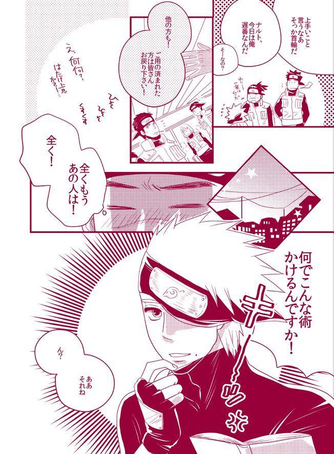 Fuwa Fuwa Chitan 5