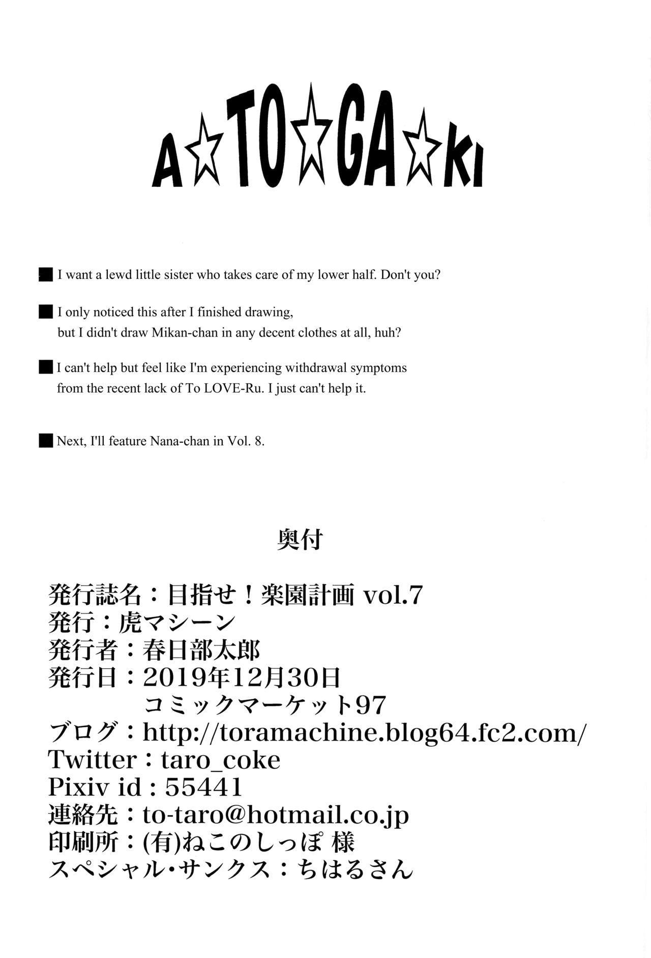 Mezase! Rakuen Keikaku Vol. 7 40