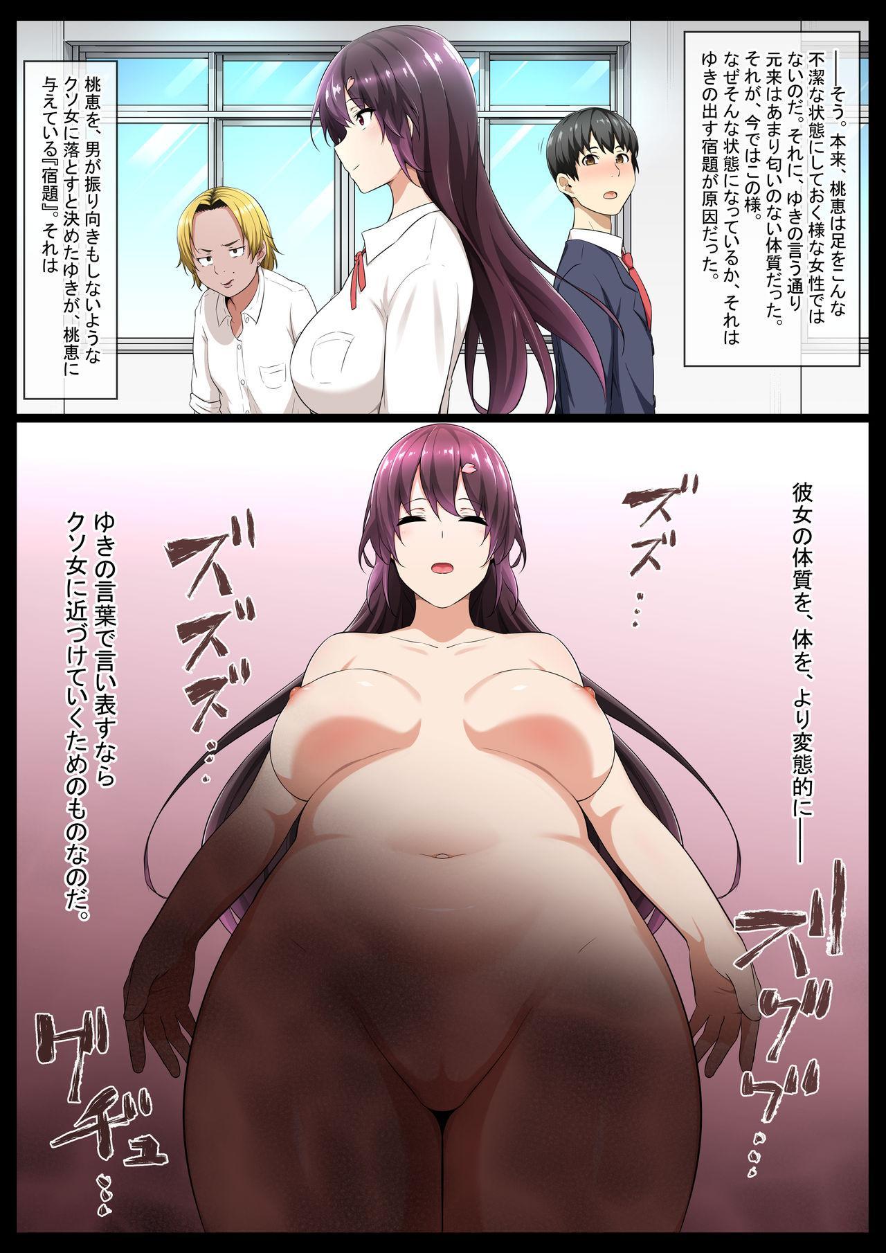 Seiseki Yuushuu na Iinchou ga Teihen Gyaru ni Sakaurami Sarerurashii yo 11