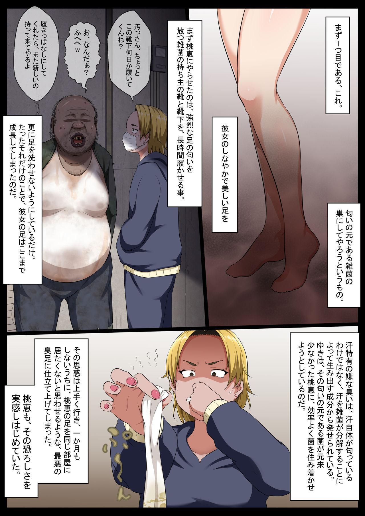 Seiseki Yuushuu na Iinchou ga Teihen Gyaru ni Sakaurami Sarerurashii yo 12