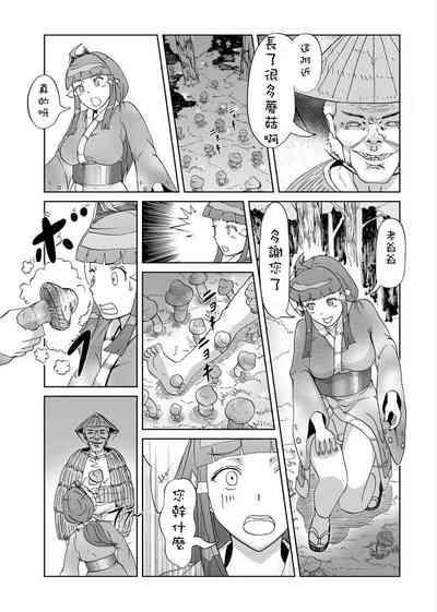 Kinoko Kaidan 4