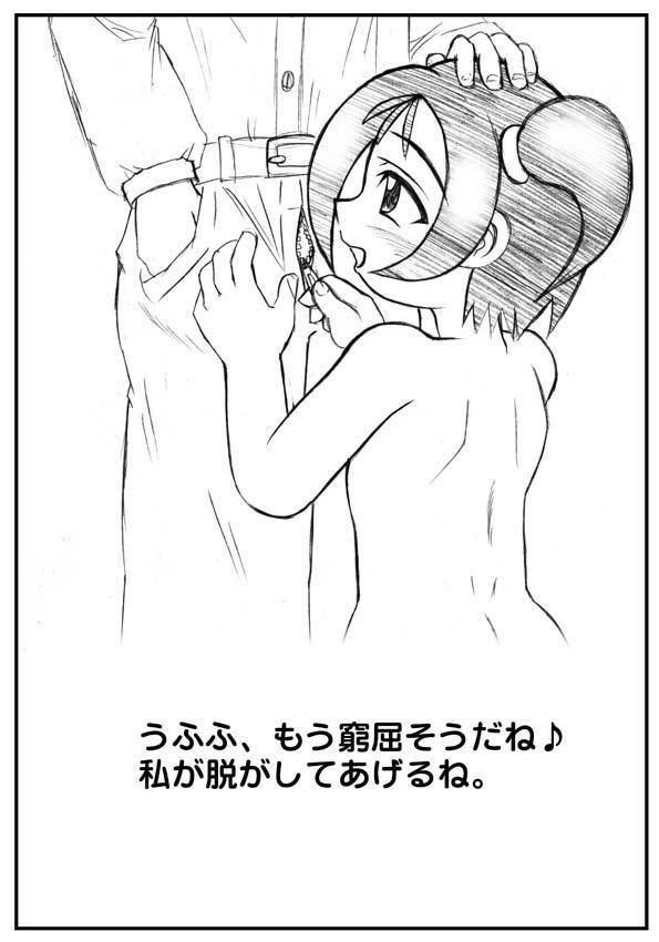 [Hasuya (Mikagezawa Ren)] Mikagezawa Ren CG-Shuu Vol.2 -HURRY up! (Various) 11