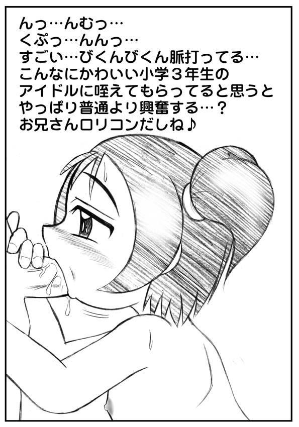 [Hasuya (Mikagezawa Ren)] Mikagezawa Ren CG-Shuu Vol.2 -HURRY up! (Various) 14