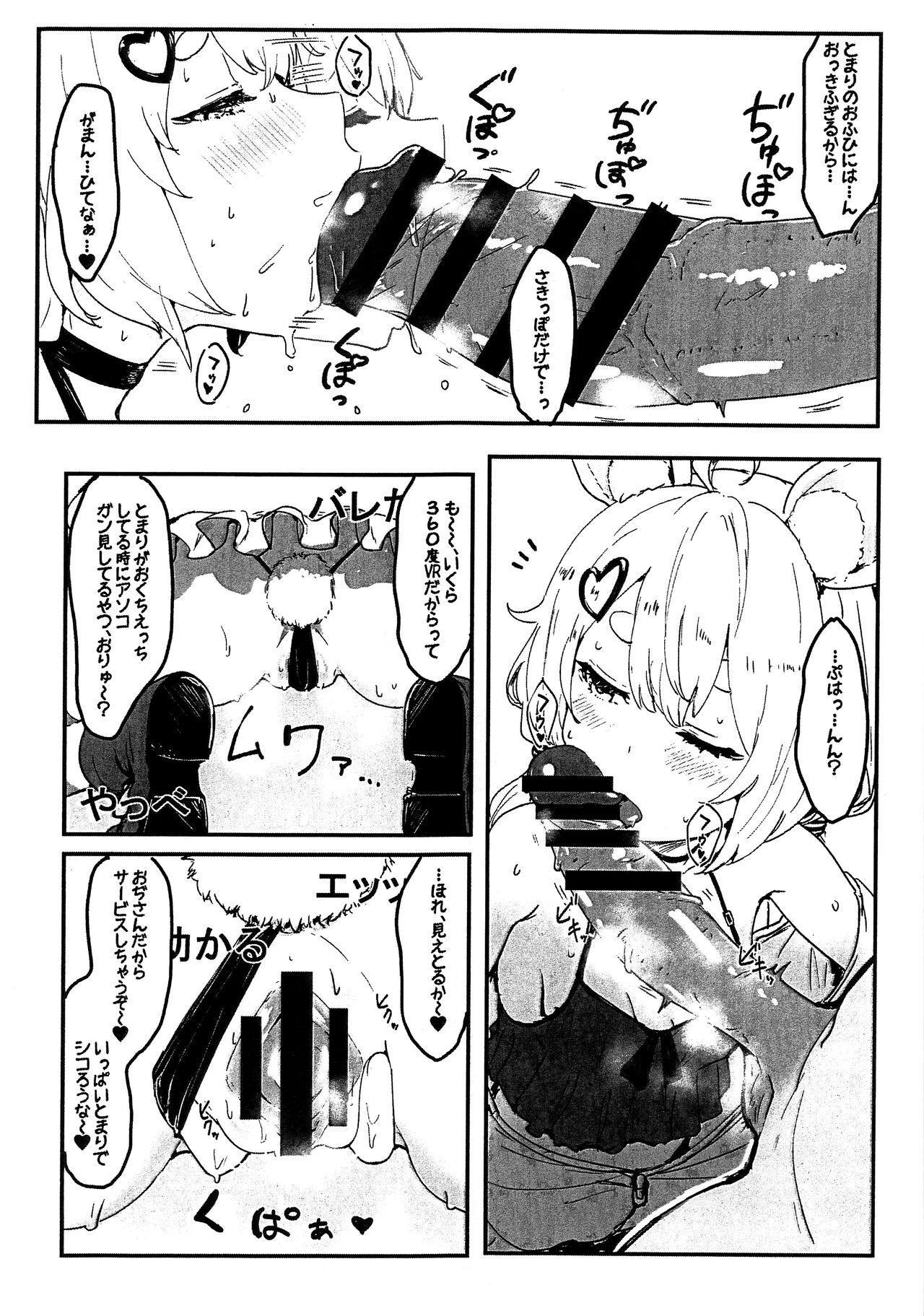 VS Gekichou MAXTMP 3