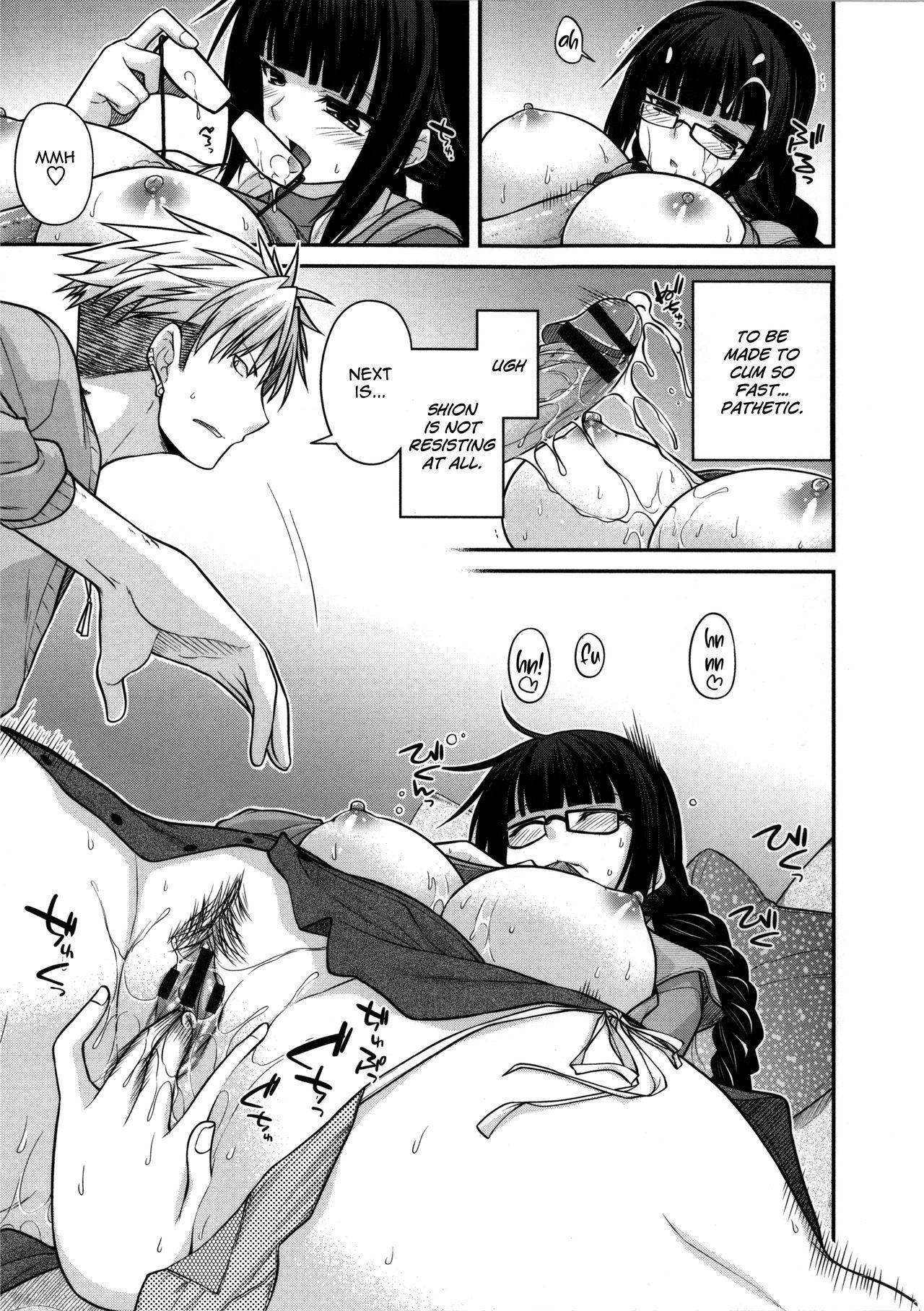 [Miyashiro Sousuke] Yamato Nadeshiko Chichi Henge - Yamato Nadeshiko Breast Changes Ch. 0-1, 4-5, 7-9 [English] 33