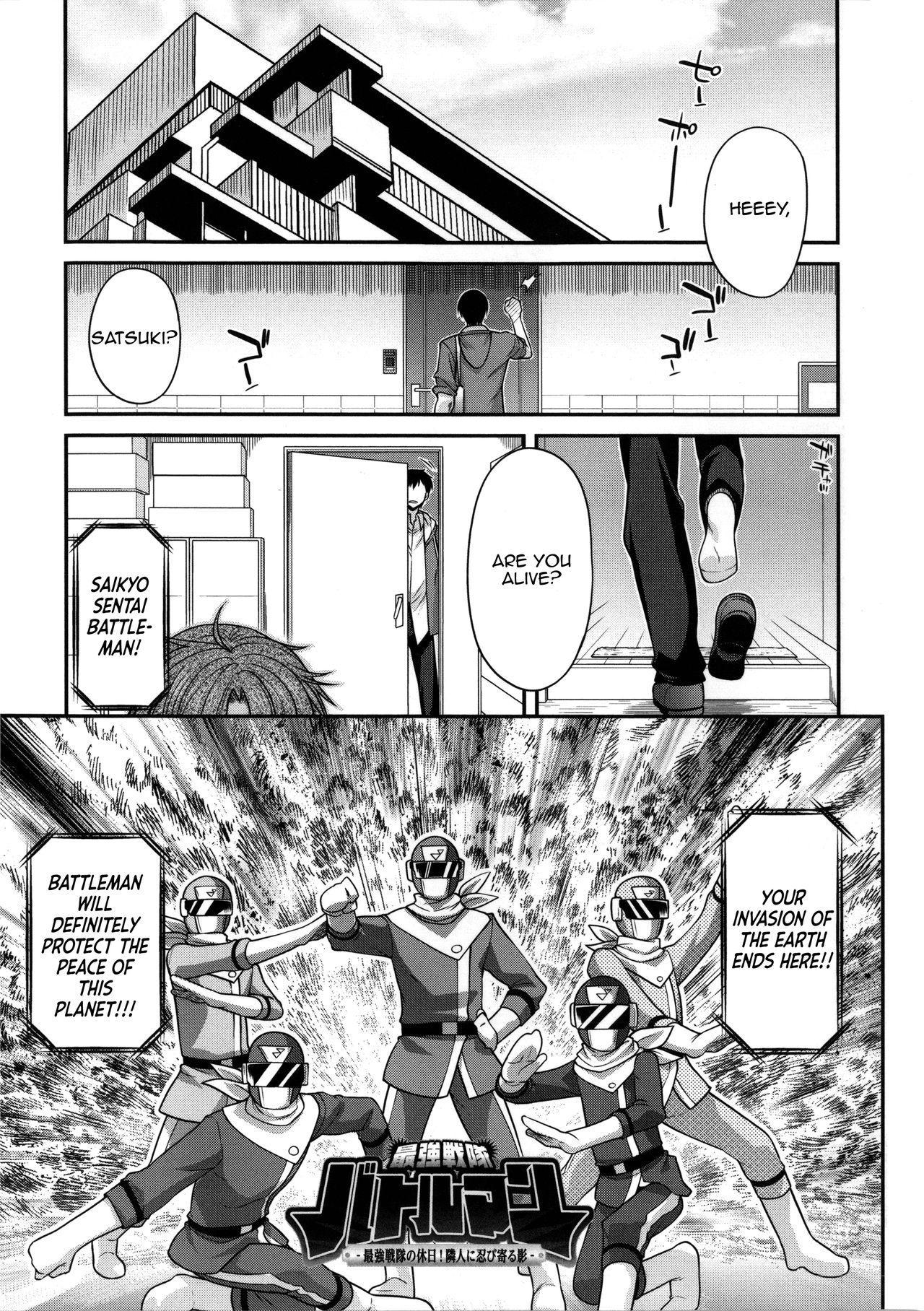 [Miyashiro Sousuke] Yamato Nadeshiko Chichi Henge - Yamato Nadeshiko Breast Changes Ch. 0-1, 4-5, 7-9 [English] 45