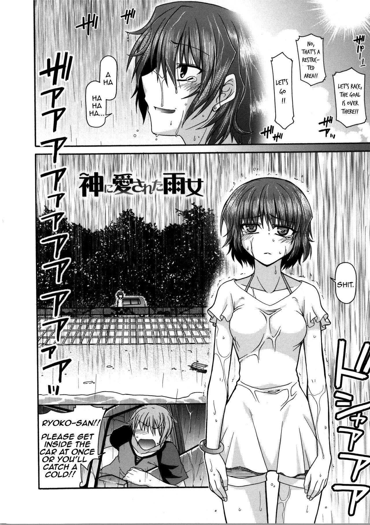 [Miyashiro Sousuke] Yamato Nadeshiko Chichi Henge - Yamato Nadeshiko Breast Changes Ch. 0-1, 4-5, 7-9 [English] 6