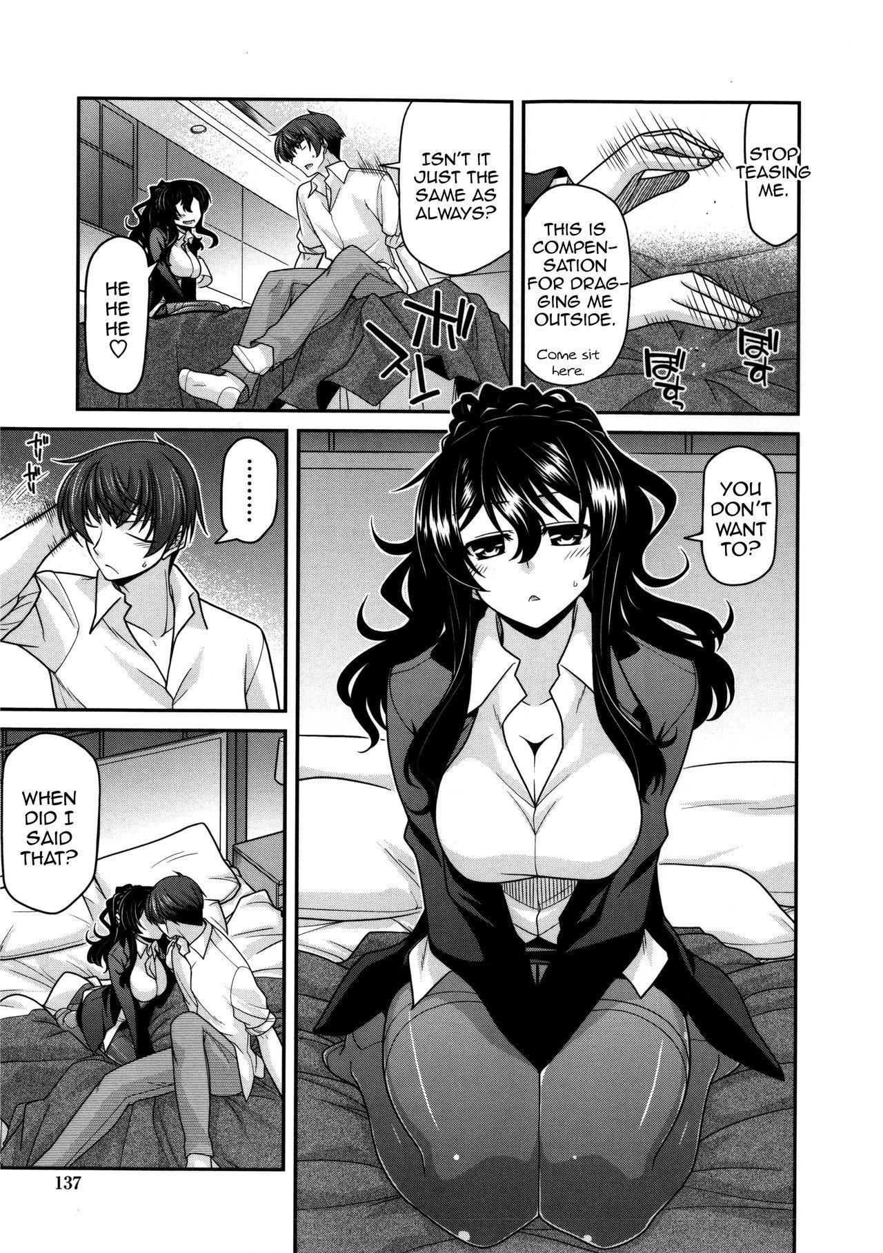 [Miyashiro Sousuke] Yamato Nadeshiko Chichi Henge - Yamato Nadeshiko Breast Changes Ch. 0-1, 4-5, 7-9 [English] 73