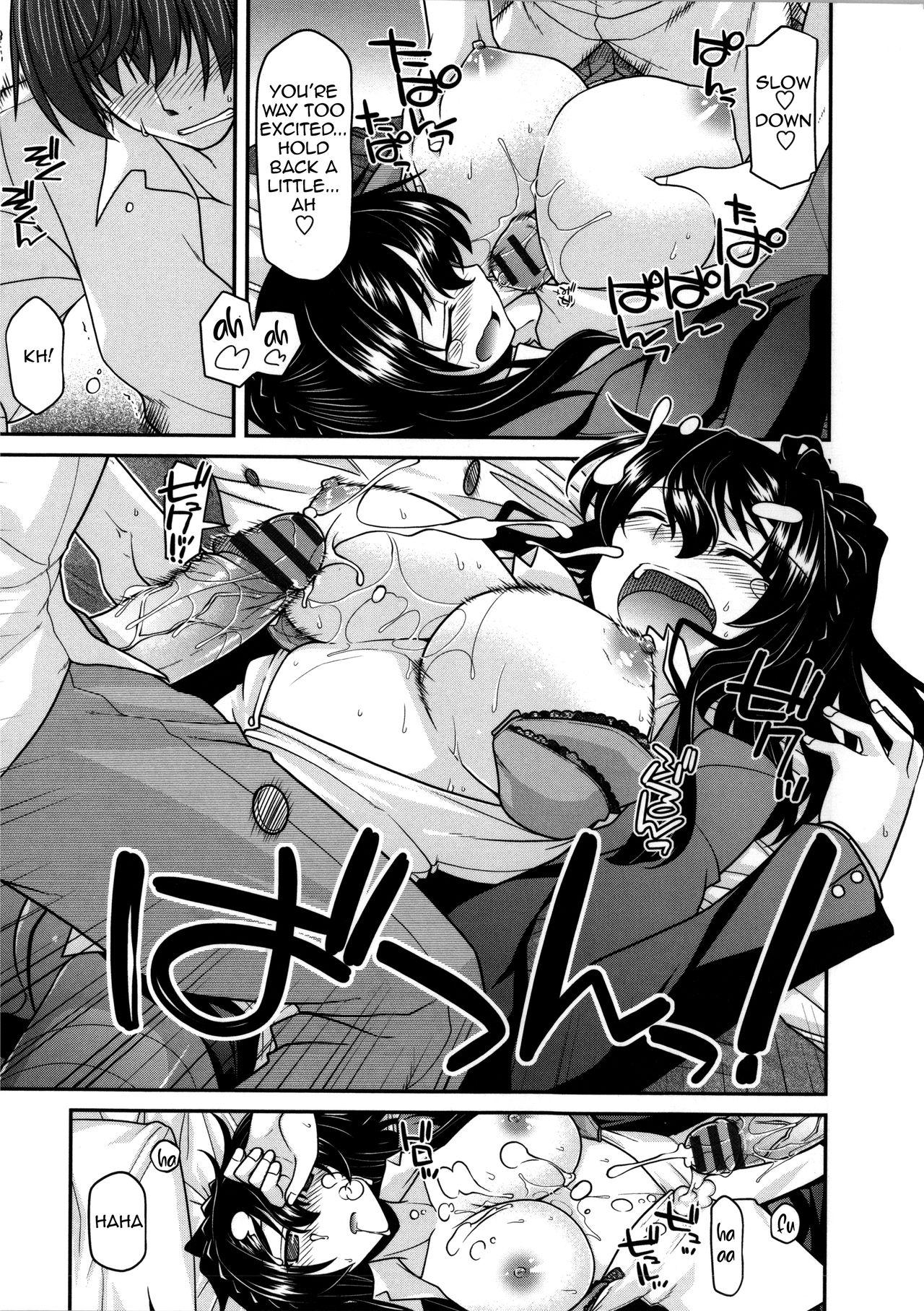 [Miyashiro Sousuke] Yamato Nadeshiko Chichi Henge - Yamato Nadeshiko Breast Changes Ch. 0-1, 4-5, 7-9 [English] 77
