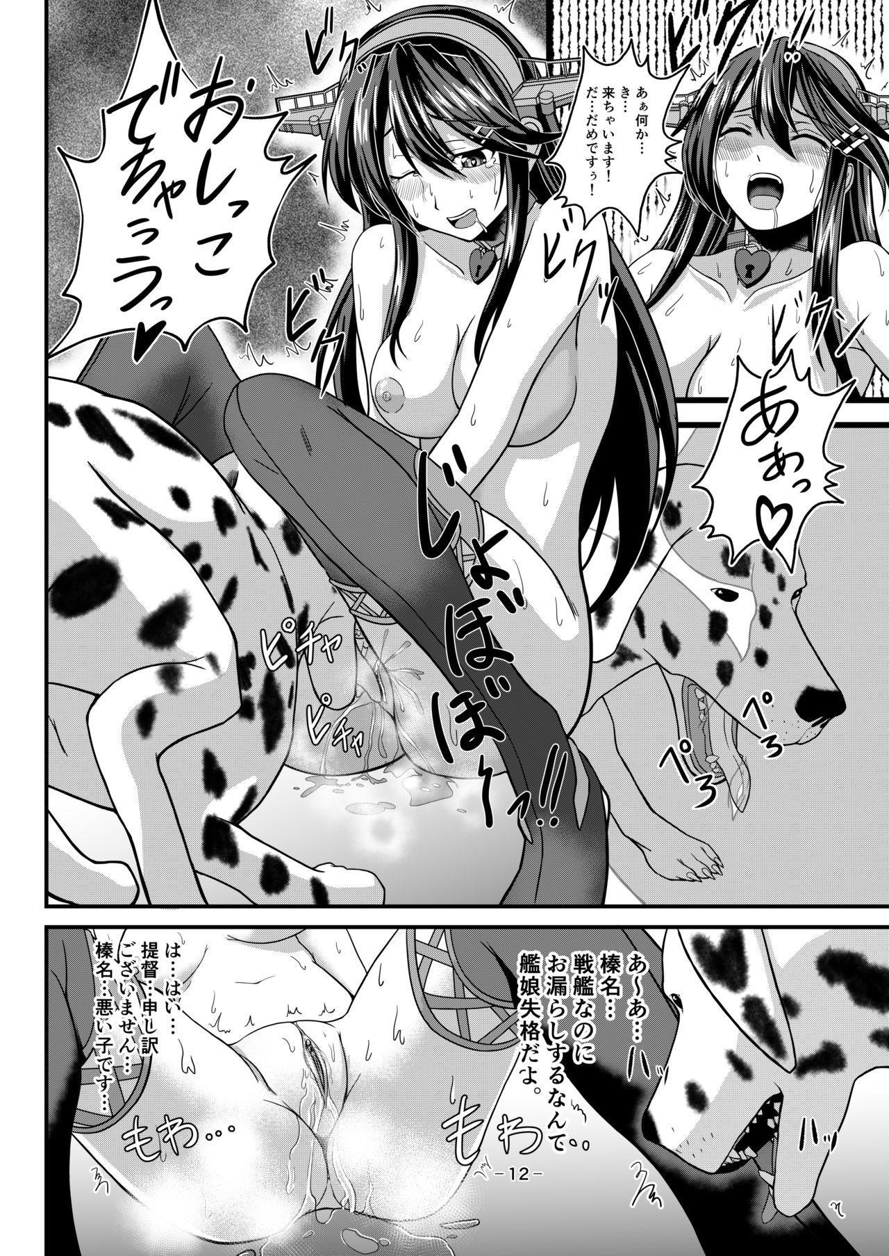 Hai, Haruna wa Daijoubu desu! Haruna x Sakunyuu x Juukan 10